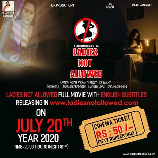 Ladies Not Allowed (2020) Telugu
