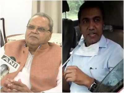 गोवा के राज्यपाल सत्यपाल मलिक और सीएम प्रमोद सावंत