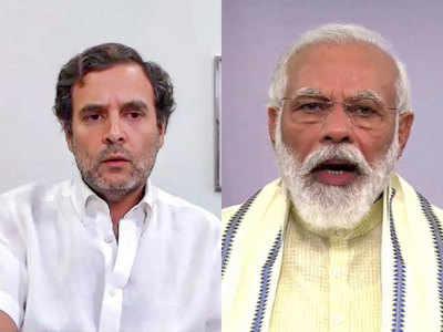 राहुल गांधी और नरेंद्र मोदी।