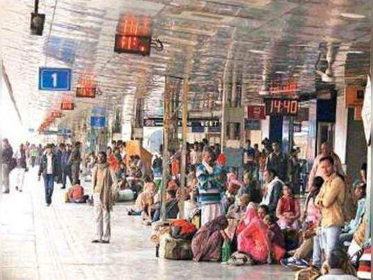 रेलवे स्टेशन निजीकरण (File Photo)