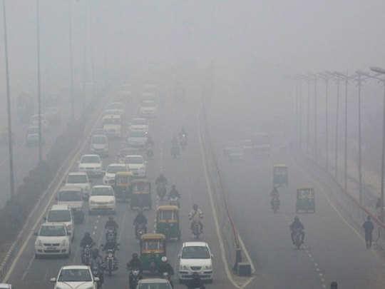 air-polution-new