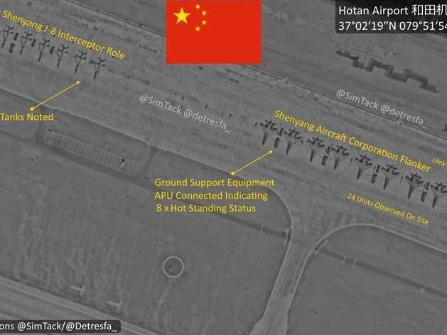 लेह के नजदीक चीन के जंगी जहाज