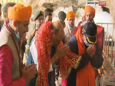 Defense minister reached Amarnath