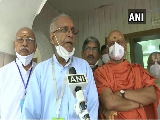 ayodhya meeting2