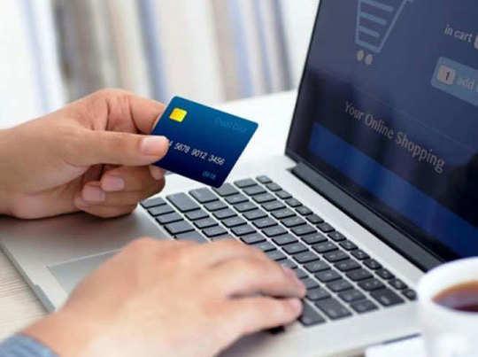 ऑनलाइन शॉपिंग के दौरान हो रहा बड़ा स्कैम, सरकारी एजेंसी ने दी चेतावनी