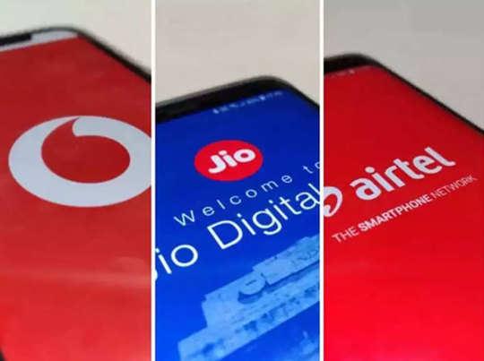 Jio vs Airtel vs Vodafone: ₹300 से कम में अनलिमिटेड डेटा, महीने भर की वैलिडिटी