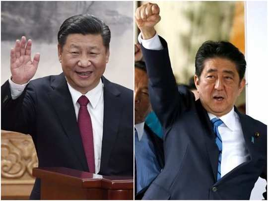 Jinping Abe