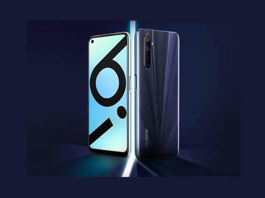 Realme 6i स्मार्टफोन में होंगे पावरफुल स्पेसिफिकेशन्स, 24 जुलाई को होगा लॉन्च