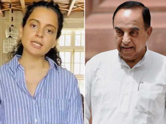 Kangana Ranaut And Subramanian Swamy
