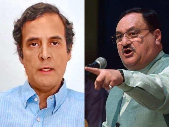 Rahul-vs-Nadda