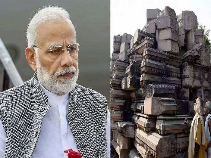 पीएम नरेंद्र मोदी करेंगे श्रीराम मंदिर के लिए भूमि पूजन