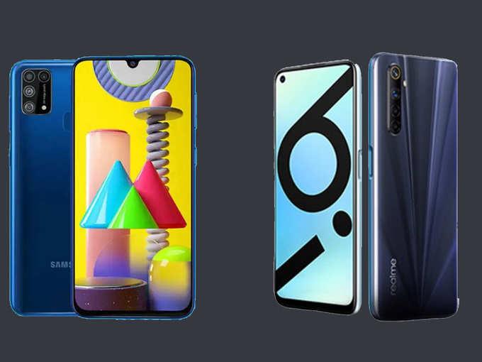सैमसंग गैलेक्सी M31s से रियलमी 6i तक, आ रहे ये सस्ते स्मार्टफोन