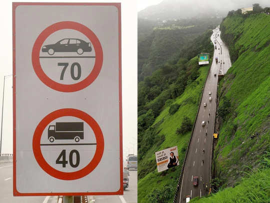 fine of rs 1000 for speeding on toll plaza stretch on mumbai-pune expressway