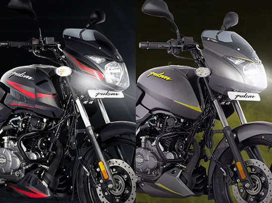 bajaj pulsar 150 and bajaj pulsar 150 neon prices hiked