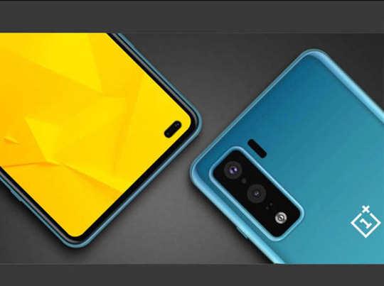 तो ₹19,999 में मिलेगा OnePlus Nord ? लॉन्च से पहले कीमत पर बवाल