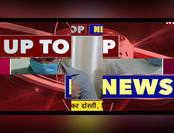 UP में जंगलराज, योगी सरकार पर भड़कीं प्रियंका, देखें UP की 5 बड़ी खबरें