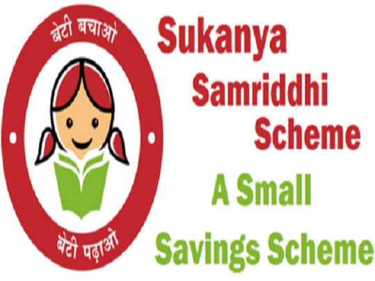 ppf and sukanya samriddhi account relaxations end july 31