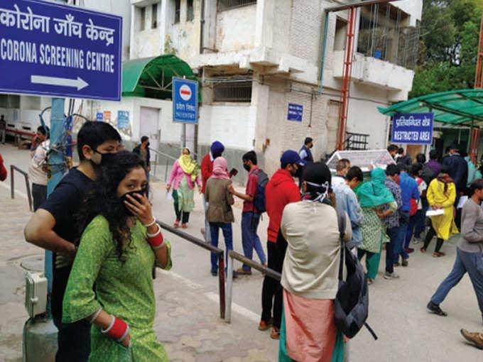 दिल्ली में सीरो सर्वे के नतीजे