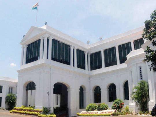 Tamil Nadu Raj Bhavan