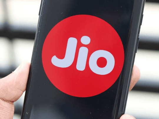 Reliance Jio ने सभी कंपनियों को छोड़ा पीछे, इस मामले में बना नंबर 1
