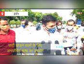 पूर्व मंत्री जीतू पटवारी के बिगड़े बोल, कहा- बिके हुए नेताओं को जनता लातों से समझाएगी