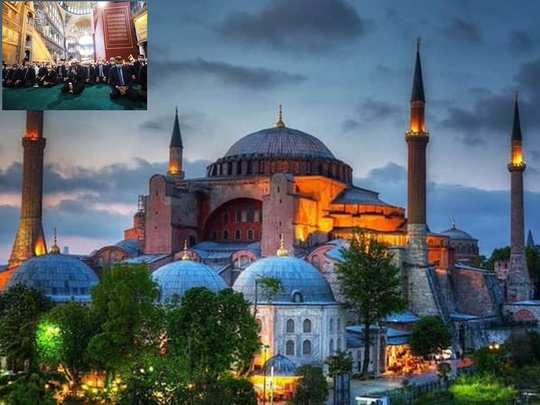 recep tayyip erdogan leads first prayers at hagia sophia museum reverted to mosque