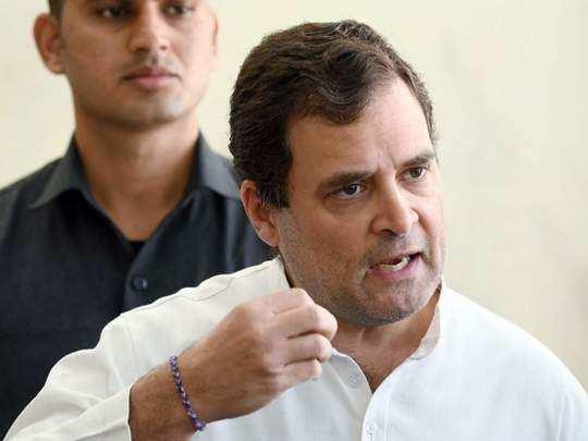 राहुल गांधी (फाईल फोटो)
