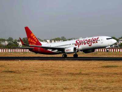 डीजीसीए ने बोइंग 737 के इंस्पेक्शन के दिए निर्देश।
