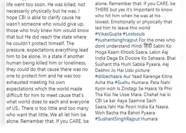 सुशांत के लिए लिखा विकास गुप्ता का पोस्ट