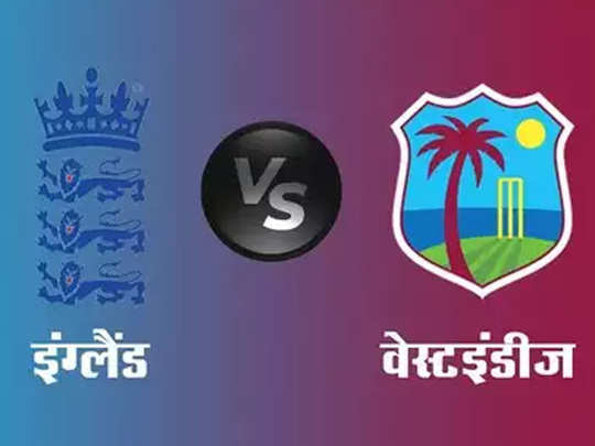 live eng vs wi 3rd test