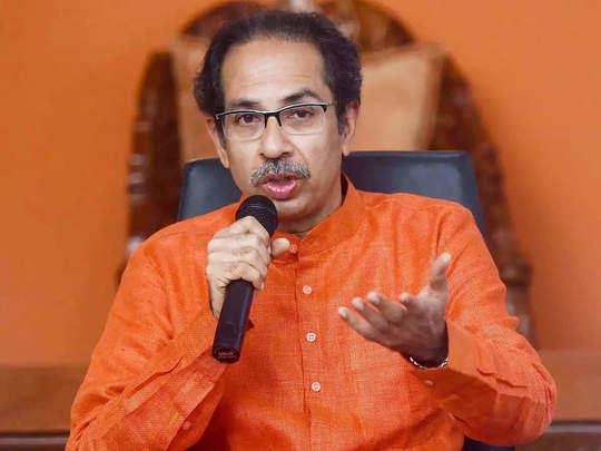 महाराष्ट्र के मुख्यमंत्री उद्धव ठाकरे (फाइल फोटो)