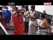 Ujjain: नागपंचमी पर भक्तों के बिना हुई भगवान नागचंद्रेश्वर की पूजा, देखिए Video