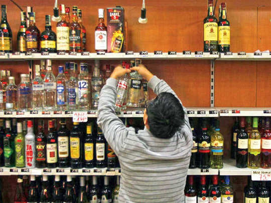 up liquor shops
