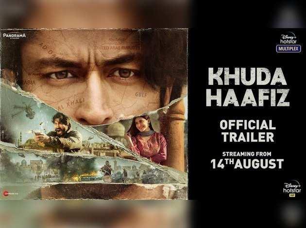 फिल्म 'खुदा हाफिज' का ट्रेलर रिलीज