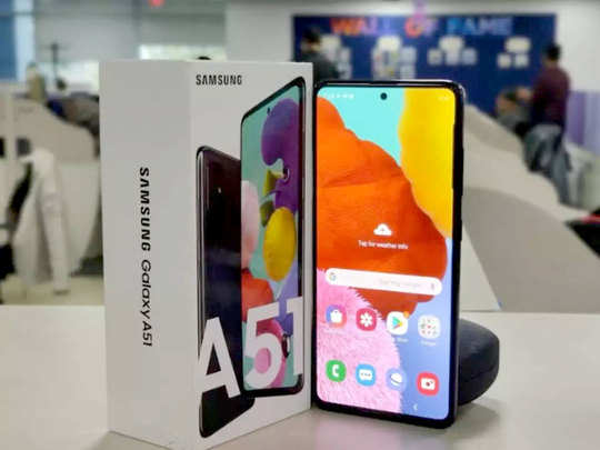 दुनिया का सबसे पॉप्युलर ऐंड्रॉयड फोन भारत में सस्ता हुआ, जानें नई कीमत