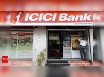 बैंक ने कोविड-19 से संबंधित 5,550 करोड़ रुपये का प्रावधान किया है।