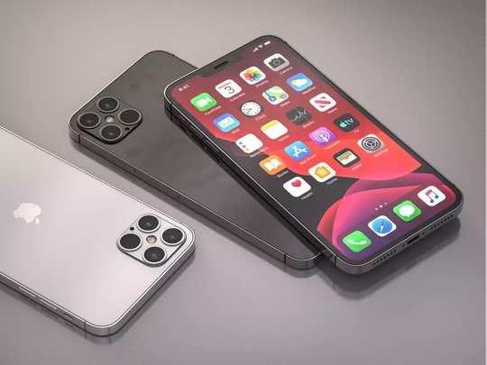 iPhone 12 होगा 8 सितंबर को लॉन्च, कमाल का Apple Glass भी ला रही कंपनी