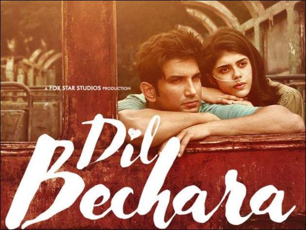सुशांत के फैन्स बेसब्री से कर रहे थे 'दिल बेचारा' की रिलीज का इंतजार