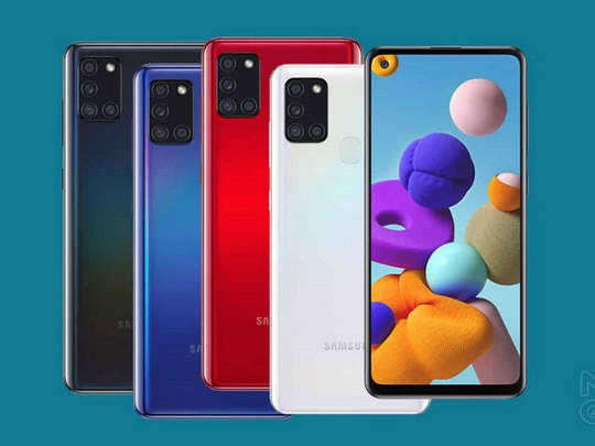 Samsung Galaxy A21s भारत में हुआ सस्ता, अब कम कीमत पर धांसू फीचर्स