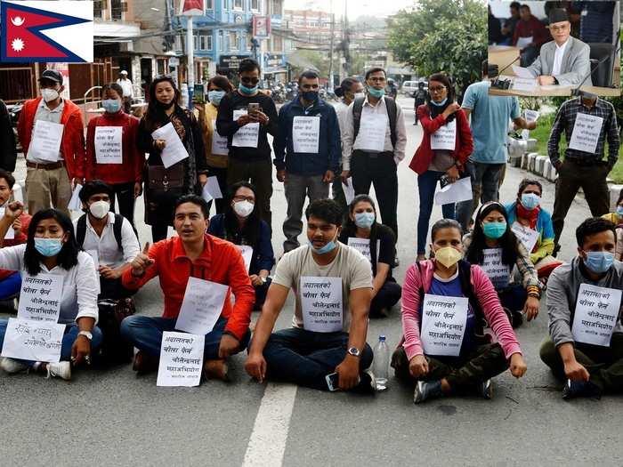 Nepal SC