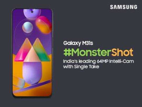 फातिमा सना शेखने #MonsterShot Samsung Galaxy M31s च्या Single Take मध्ये कैद केले खास क्षण