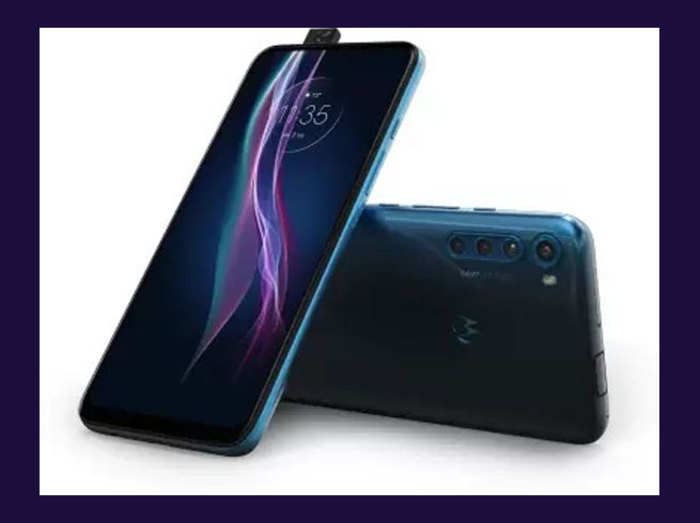 Motorola One Fusion Plus खरीदने का मौका, फ्लिपकार्ट पर सेल कल