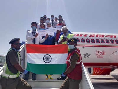 Vande Bharat Mission starts 1 august : एक अगस्त से ...