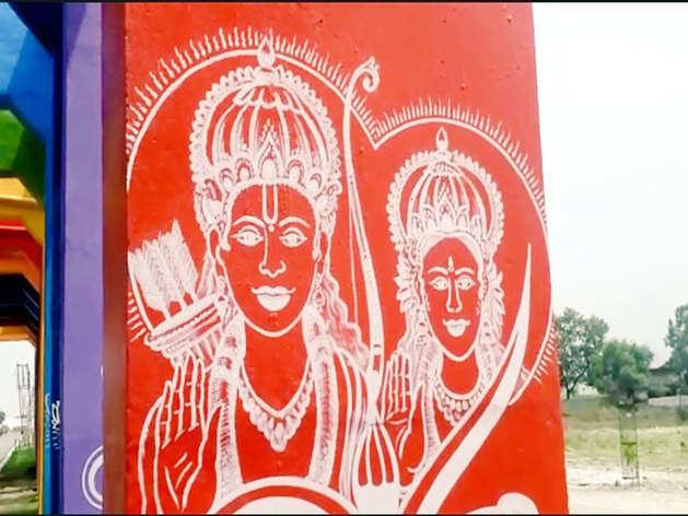 भूमि पूजन के लिए दुलहन जैसी सज रही अयोध्या, हर घर नजर आएंगे भगवान राम... देखें तस्वीरें