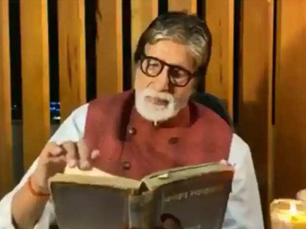 हॉस्पिटल में किताब पढ़ते नजर आए अमिताभ बच्चन