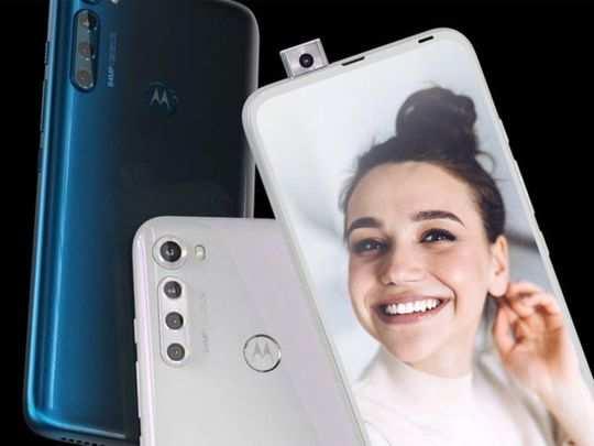 Motorola One Fusion+ को आज खरीदने का मौका, जानें दाम
