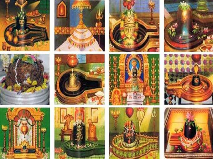 12 Jyotirlinga Darshan श्रावणी सोमवार: सुप्रसिद्ध १२ ज्योतिर्लिंगाचे घ्या घरबसल्या दर्शन