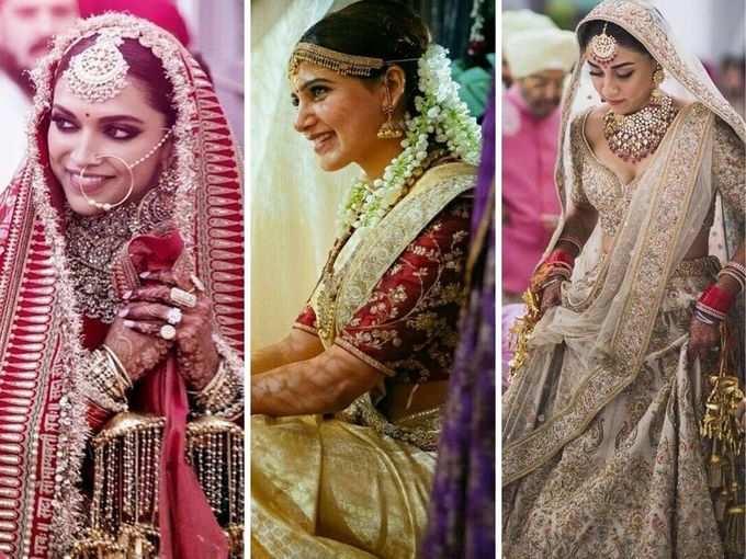 देखें, अपनी शादी में कैसी लग रही थीं ये 10 ऐक्ट्रेसेस, सब्यसाची ने डिजाइन किए थे सबके कपड़े