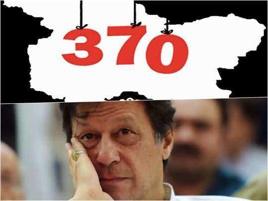 370-Imran