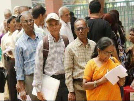 central employee retiring during coronavirus pandemic will get provisional pension
